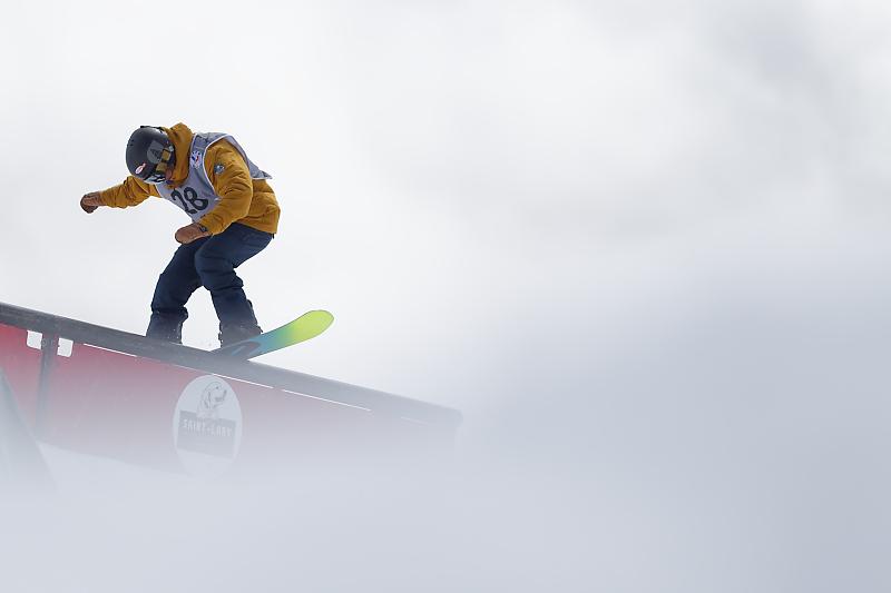 Championnat de France 2018 de Snowboard Slopestyle - Saint-Lary - Pyrénées